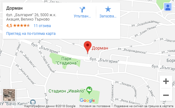 Дорман Велико Търново Карта